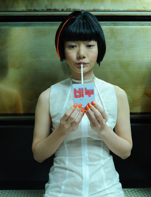 bae doona bob