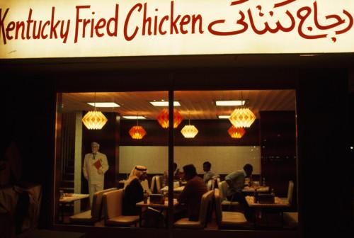 KFC abu