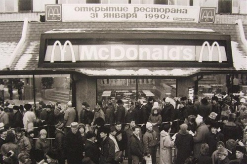 mcdonalds line moscow