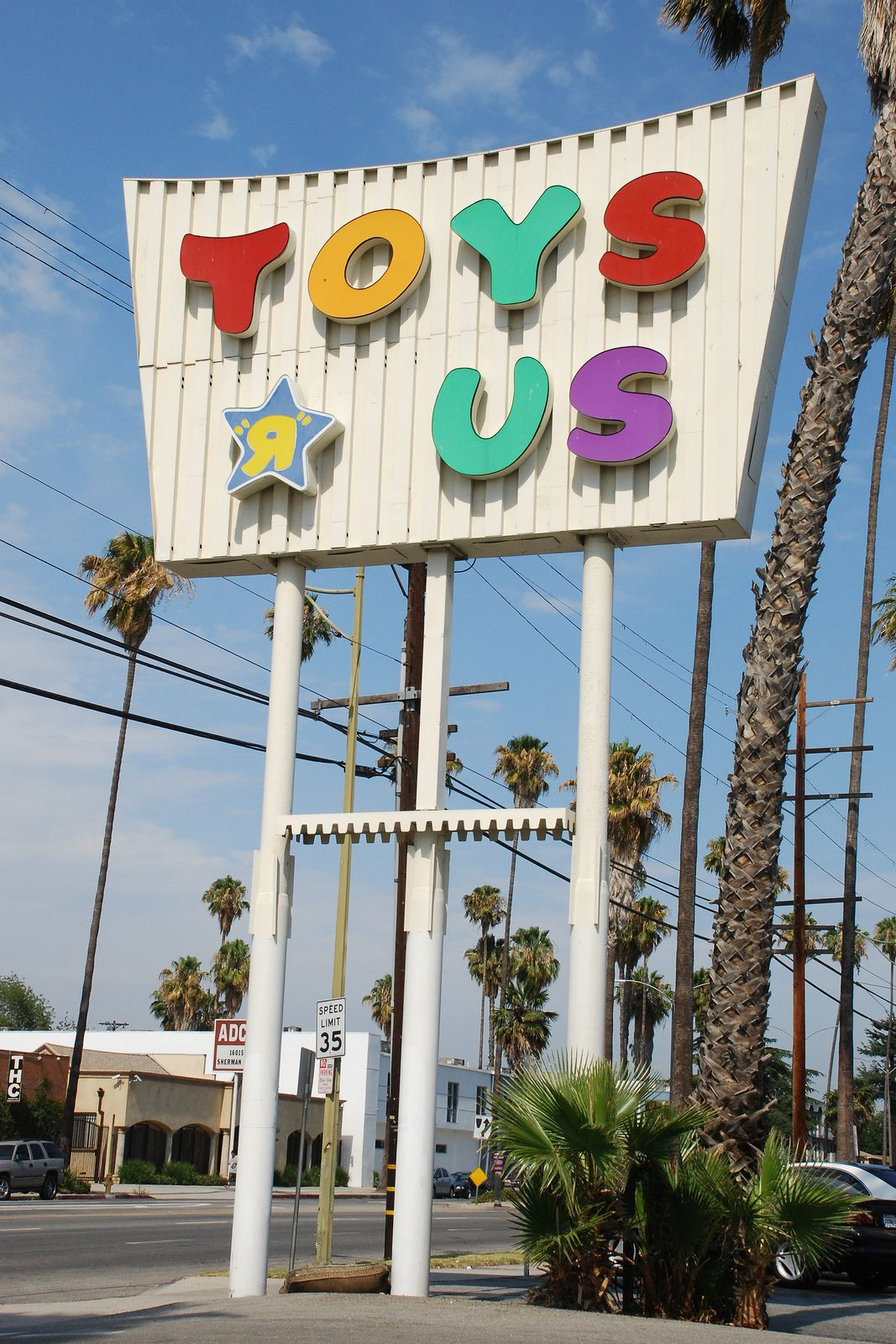 Toys R Us Sign : Thighs wide shut tag archive toy store