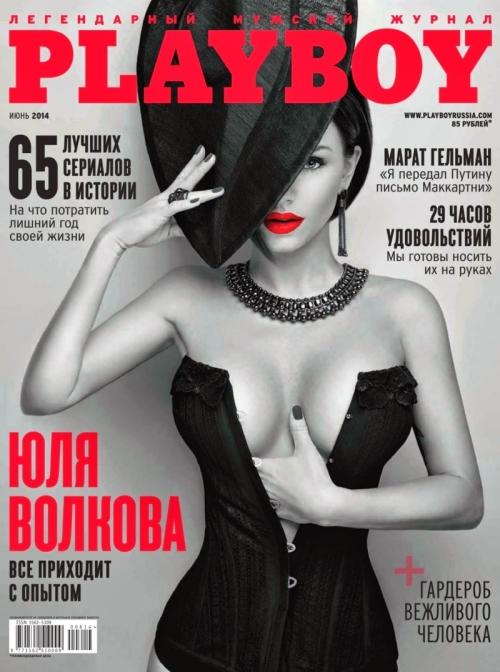 yulia pboy